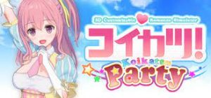 Koikatsu Party Crack Free Download Codex Torrent PC Game 2021