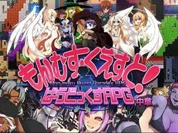 Monster Girl Quest Crack PC +CPY Free Download CODEX Torrent Game